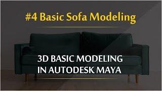 #4 Sofa Basic Model   Autodesk Maya 3d Modeling Tutorials  RS Production #mayamodeling #autodesk