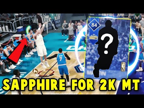 NBA 2K18 MyTEAM HIDDEN SAPPHIRE THAT YOU CAN BUY FOR LESS THAN 2K MT!! | BEST CENTER?? *50 Points*