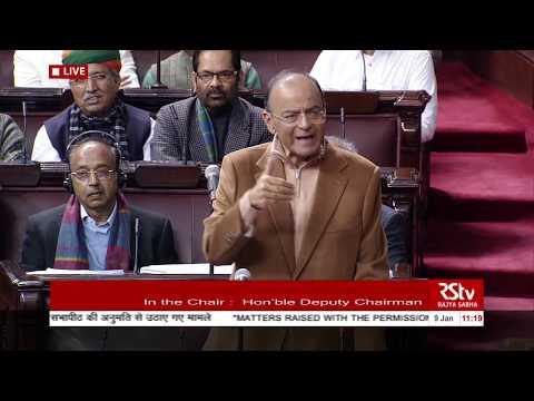 Rajya Sabha Winter Session | Jan 9, 2019 | Time: 11:00 to 11:34