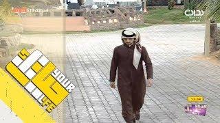 #حياتك17   بروفايلك - تصرفات محسن بن دقله إلى أين ؟!