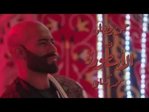 فرح ناصر الدسوقي
