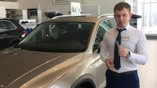 временное отключение Keyless Access на автомобилях Volkswagen