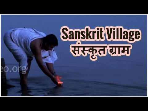 Evening rituals in Mathur - Last existing Sanskrit Village