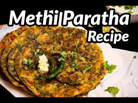 Recipe of Methi Paratha in Hindi | Tasty and Heathy Food