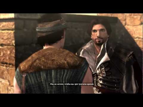 Assassin's Creed: Brotherhood First Missions Gameplay First Look