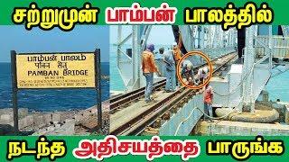gaja cyclone news