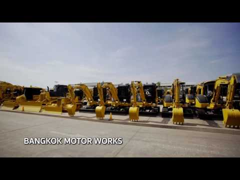 Siam Motors5.30mins