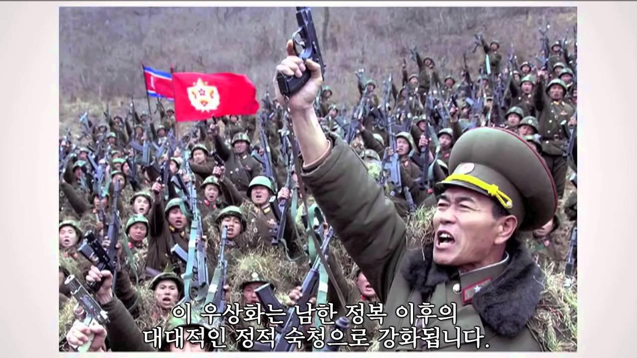 만약 북한이 한국전쟁에서 승리했다면?┃대체역사허브