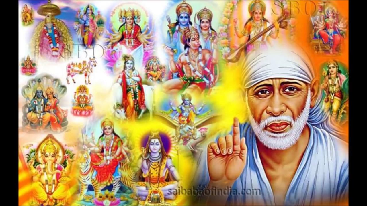O Bhagavan