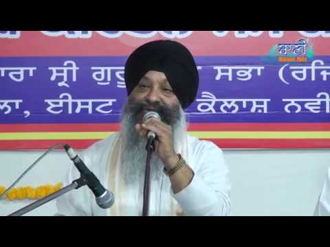 Bhai-Ravinder-Singh-Jidarbar-Sahib-At-Prakash-Mohalla-E-O-K-On-28-April-2018