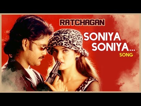Ar Rahman Hit Songs  Soniya Soniya Video Song  Ratchagan Tamil Movie  Nagarjuna  Sushmita Sen
