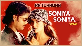 Ar rahman hit songs. soniya video song from ratchagan tamil movie. movie ft. nagarjuna and sushmita sen. music by rahman, directed ...