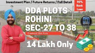 DDA Plots in Rohini | rohini sector 34,35,36,37,28,29,30,32 | 99Bricks | Plots in Rohini Delhi