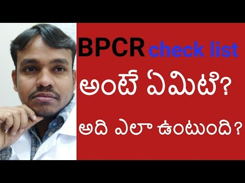 How to know about BPCR check list in Quality Assurance || BPCR REVIEW in QA || Pharma Guide