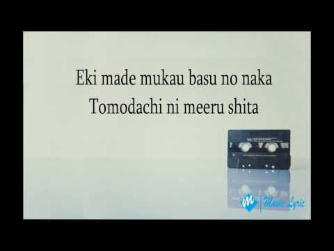 Yui-Tokyo Lyrics