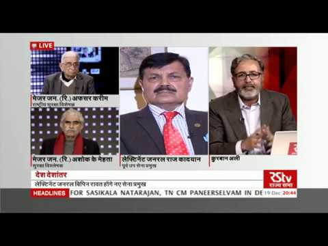 Desh Deshantar: Row over appointment of Army chief