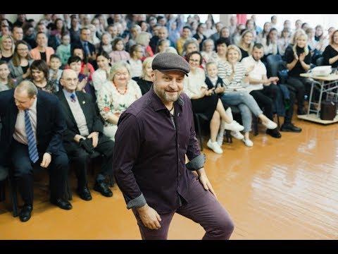 Владимир Пугач в родной школе в Пинске 24.10.2019