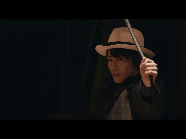 映画『探偵は、今夜も憂鬱な夢を見る。2』予告編