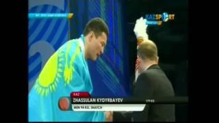 Выступление Жасулана Кыдырбаева на чемпионате мира