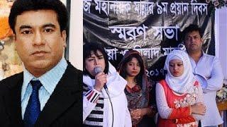 নায়ক মান্নার স্ত্রী, সন্তান ও অন্যান্যদের নিয়ে স্মরণসভায় যা হল ! Latest hit bangla news !