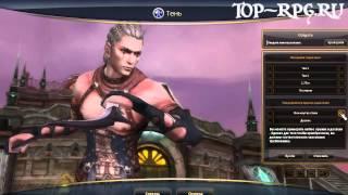 Игра SUN Online - видеообзор TOP-RPG.RU от Мобофилки