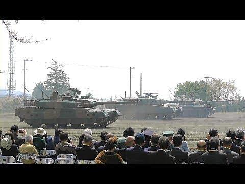 陸自現役3戦車&16式機動戦闘車の射撃! 駒門駐屯地2019年創立記念 訓練展示