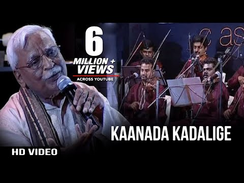 Kannada Folk Songs|| Mumbaililalli  || By  C.Ashwath Kaanada Kadalege