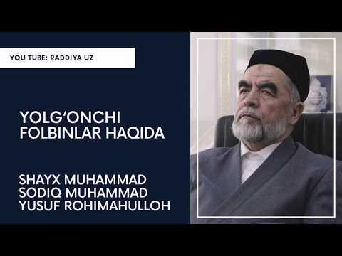 YOLG'ONCHI FOLBINLAR HAQIDA / SHAYX MUHAMMAD SODIQ MUHAMMAD YUSUF ROHIMAHULLOH
