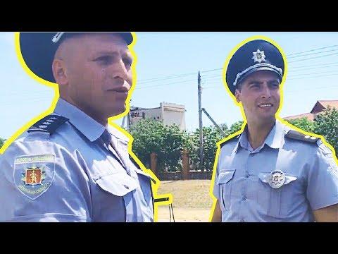 Уроды из полиции Кирилловки!