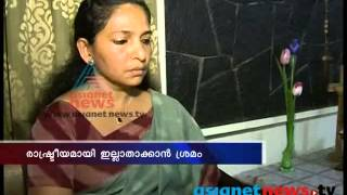 Repeat youtube video Jose Thettayil's wife speaks to Asianet News: Asianet News Exclusive