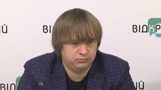 Пресконференція   ФК Дніпро 100