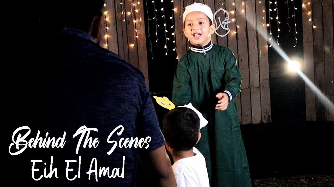 Behind The Scenes Sholawat Eih El Amal