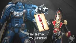(Русский перевод #Fordar)TTS - Heresy Scene(, 2016-01-29T23:21:10.000Z)