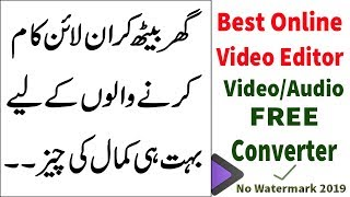 Best Online Video/Audio Converters - 2019 Convert ANY Video For FREE