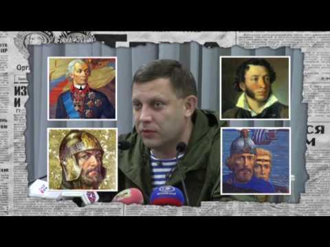 Как Савченко встретилась