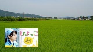 作曲:宮川彬良(NHK連続テレビ小説「ひよっこ」オリジナルサウンドトラ...