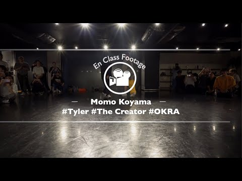 """Momo Koyama """"OKRA / Tyler, The Creator"""" @En Dance Studio SHIBUYA"""