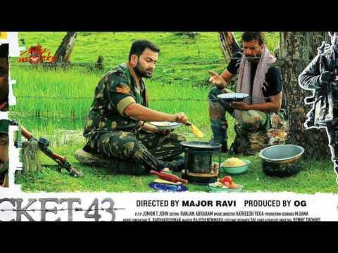 Picket 43 Facing Legal Issue   Major Ravi,OG Sunil,Prithviraj Sukumaran Mp3