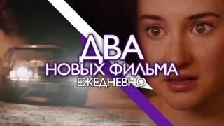 Кинозалы Триколор ТВ  Ретрансляция из Керчи