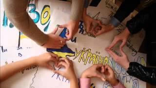 Єдина Україна (учні 8 класу)