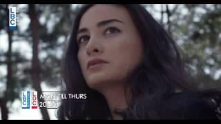 Amir el Leil - Upcoming Episode 65