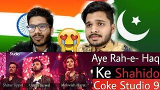 M Bros Reaction On Aye Rah-e-Haq Ke Shahido, Coke studio Season 10.