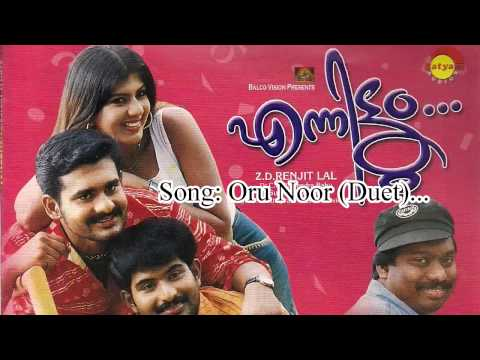 Oru Noorashamsakal  (Duet)  - Ennittum