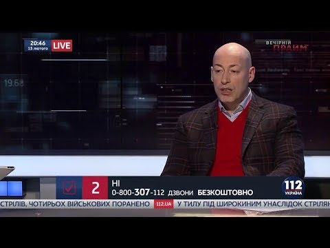 Гордон о секс-скандале Насти Рыбки с Дерипаской и Приходько