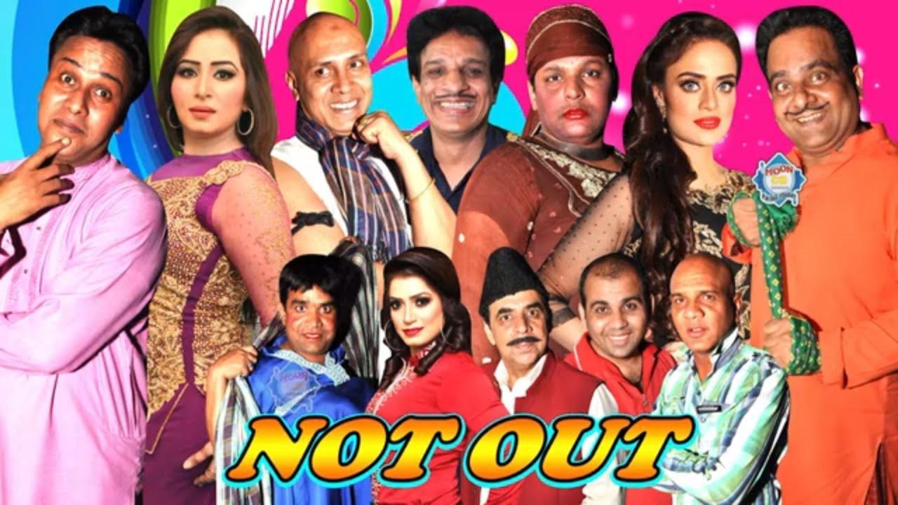 Not Out - Full Stage Drama 2019 - Sobia Khan and Gulfam | Gudu Kamal New  Stage Drama 2019