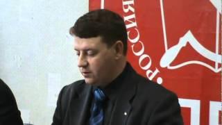 I секретарь Самарского ОК КПРФ Алексей Лескин на пресс конференции 6 октября 2010 О письмах счастья