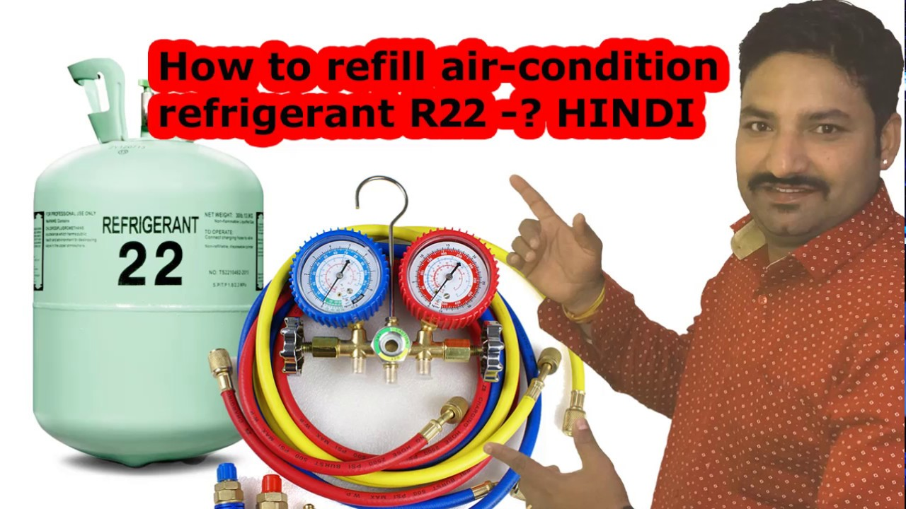 How To Refill Air Condition Refrigerant R22 Hindi Youtube