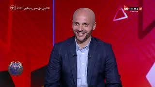 جمهور التالتة -  كل حاجة عايز تعرفها عن مباراة الأهلي وبيراميدز مع
