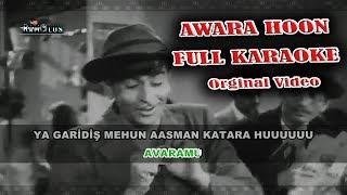 Avaramu/Awara Hoon KARAOKE (Full HD, Full Karaoke-Orginal Video)