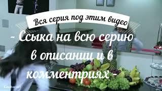 Бразильский сериал Любовь к жизни 10 серия, русская озвучка
